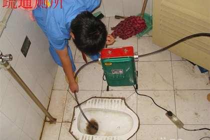 疏通厕所服务