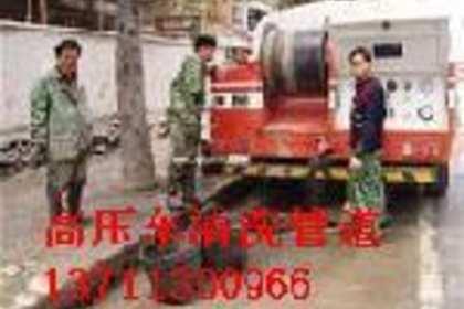 广州高压冲洗管道
