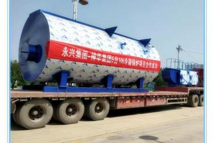 河南A级锅炉制造