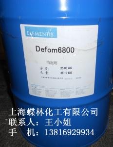 上海美国杜邦钛白粉