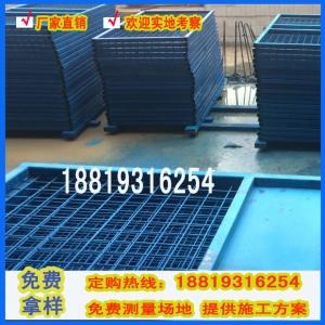 广州防护网销售