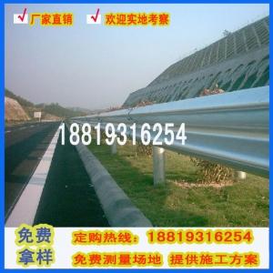 广州铁丝网生产