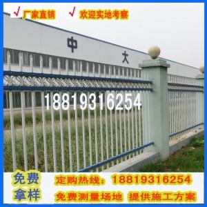 广州护栏网供应