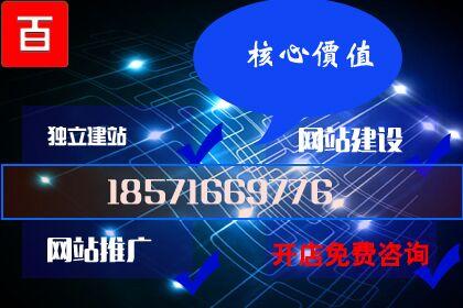 武汉罗盘酒店管理系统供应