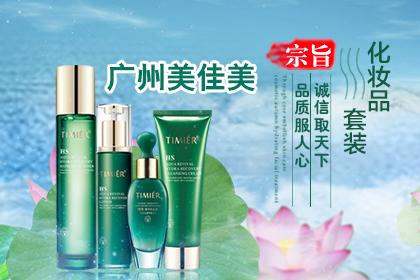 广州洗发品批发