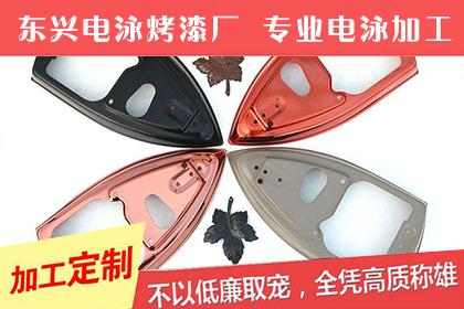 深圳废品废料回收