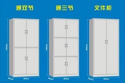 永州文件柜生产厂