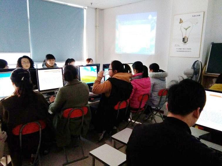淮安电脑培训