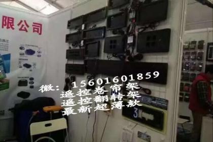 上海遥控车牌架销售