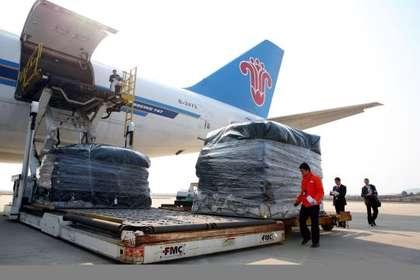 新津国际空运