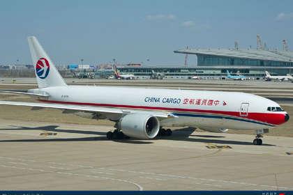 新津国内空运