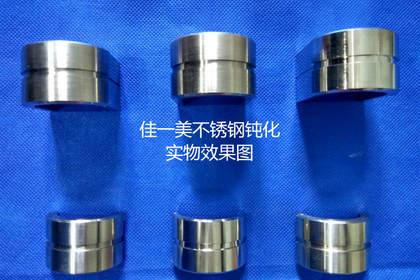 惠州不锈铁钝化液