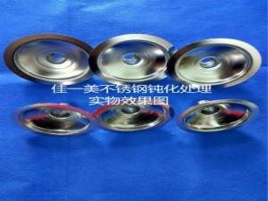 惠州不锈钢钝化液