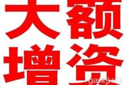 西宁注册公司