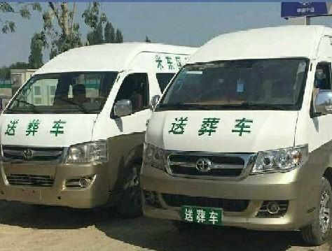 南京市救护车出租