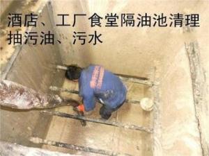 广州疏通厕所