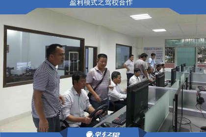 深圳培训仪器设备