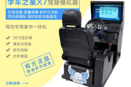 深圳电子产品