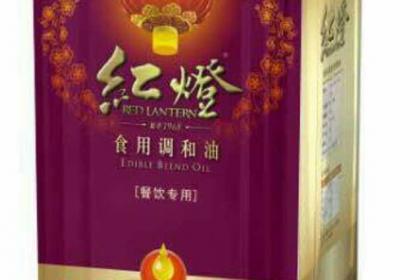 广州红灯牌食用油