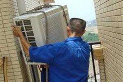 北京三菱空调拆装