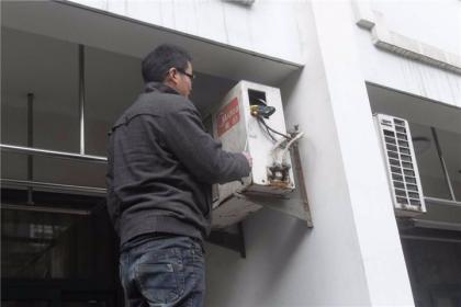北京奥克斯中央空调维修电话
