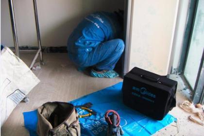 北京大金中央空调清洗保养电话