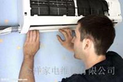 北京白雪制冰机售后维修