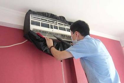 北京新科空调清洗电话