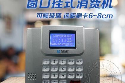 深圳食堂消费机游乐园