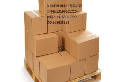东莞纸箱供应