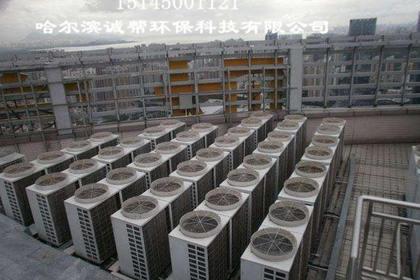 哈尔滨保洁公司