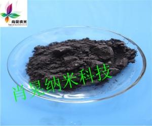 上海纳米粉末