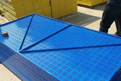 衡水防风抑尘网