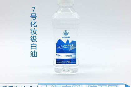 广东溶剂油供应