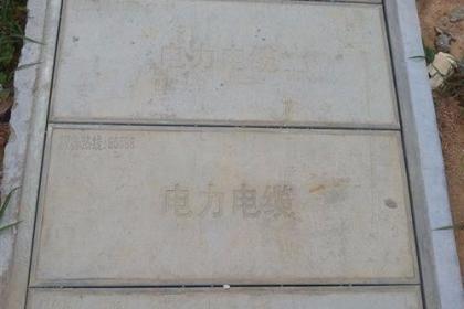 重庆cpvc电力管