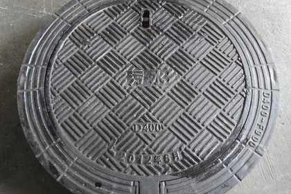 重庆mpp电力管