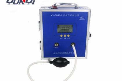 合肥温度仪表销售