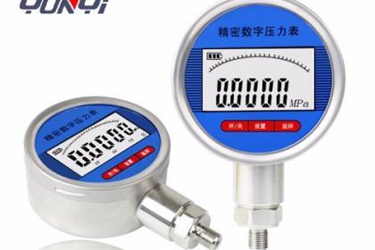 瑶海温度校验仪表出售
