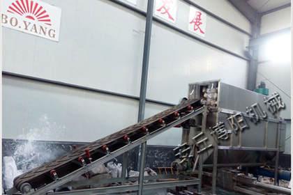 铲车上料式破包机 爬斗上料式拆包机专业厂家