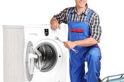 海尔洗衣机维修电话