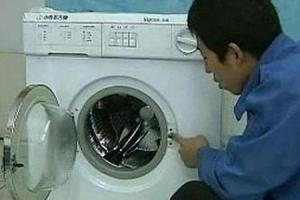 株洲荣事达洗衣机维修