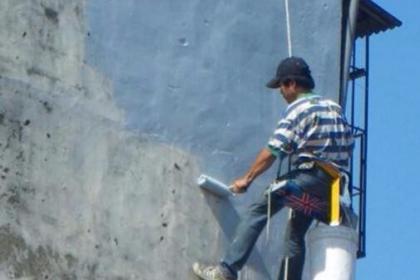 成都房屋防水工程