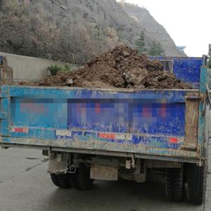 上海振兴土方工程挖运