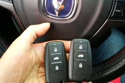 合肥配汽车芯片钥匙