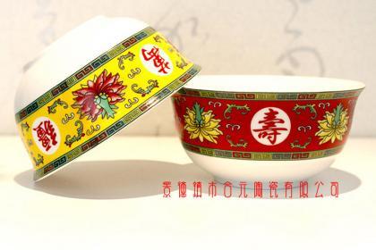 景德镇陶瓷寿碗礼品定做