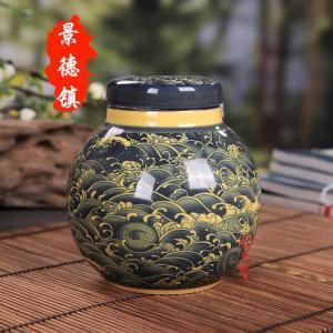 景德镇陶瓷餐具定制