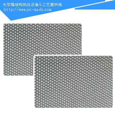 苏州导光膜卷压机供应