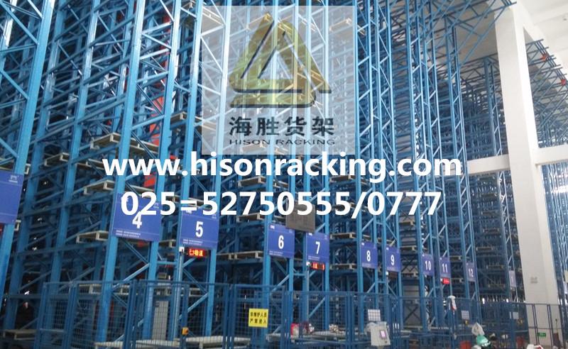 南京货架供应