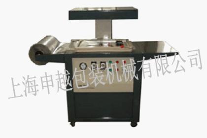上海墨轮印字封口机供应