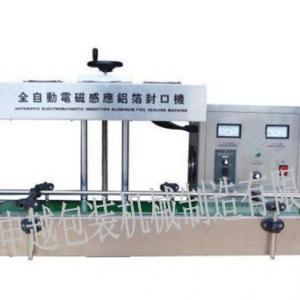 上海真空包装机生产